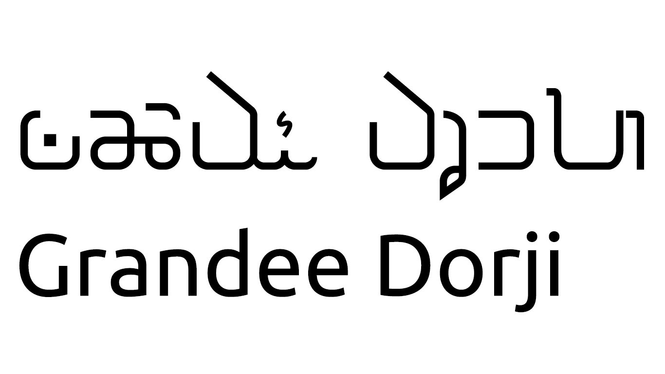Grandee Dorji